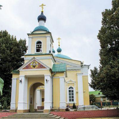 Храм Святителя Николая Чудотворца в посёлке Ракитное