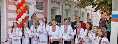 Настоятель храма святителя Иоанна Златоуста поздравил валуйчан с открытием Школы искусств