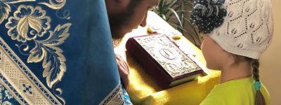 Новый учебный год начался в Детском православном досуговом центре Губкина