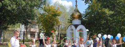 Епископ Губкинский освятил часовню в православном детском саду «Светлячок» в Строителе