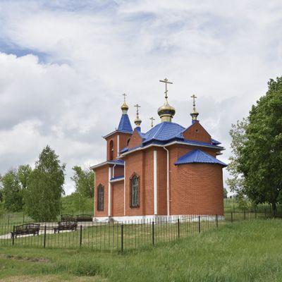 Храм-часовня Апостола Иакова Алфеева в Александровке