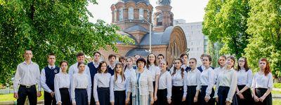 Последний звонок в старооскольской православной гимназии провели дистанционно