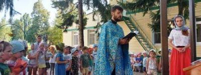Духовник православного детского сада «Покровский» в Белгороде благословил ребят и сотрудников на плодотворное учение
