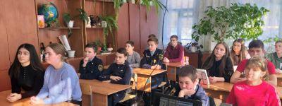 Православную беседу «Истинное чудо» организовала для школьников Центральная библиотека Нового Оскола