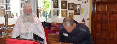 В колонии в Алексеевке проведён обряд крещения заключённого