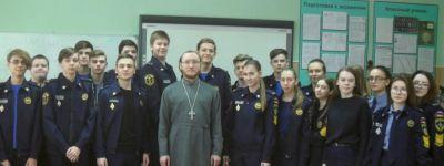 Неделю православной культуры организовали в школе №45 в Белгороде