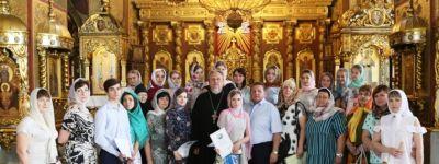 15 студентов Медицинского колледжа Белгородского госуниверситета закончили трёхгодичные богословские курсы и получили начальное богословское образование