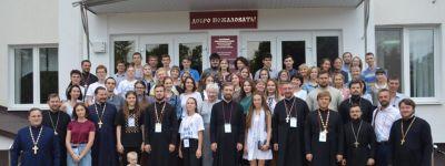 Молодежный форум «Молодежь и Евангелие в современном мире» завершил работу