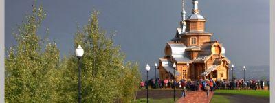 Паломнический центр Белгородской митрополии организует поездку в «Град обительный «Иерусалим Новый»