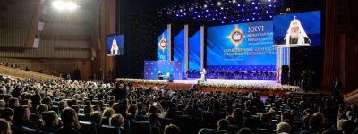 Делегация Белгородской епархии приняла участие в XXVI Международных Рождественских образовательных чтениях