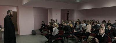О понятиях веры и доверия поговорил батюшка с ребятами из Илек-Кошарской школы