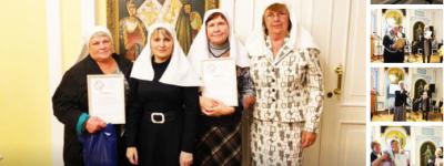 Седьмой форум региональной общественной организации «Союз православных женщин» прошёл в Центре «Преображение» в Белгороде