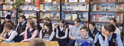 Чтения  «Православные  традиции в современном обществе: вчера, сегодня, завтра», посвященные Дню православной молодежи, прошли в Старом Осколе
