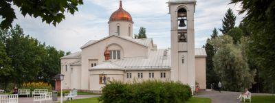 Путями Валаамских старцев и по местам служения Патриарха Алексия II пригласил пройти православных Паломнический центр Белгородской митрополии