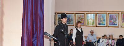Валуйский священник принял участие в районном слёте школьных детских научных обществ «Мы – будущее России»