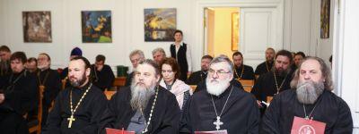 Клирики Белгородской митрополии приняли участие во всероссийском семинаре для священников, работающими с военными и силовиками
