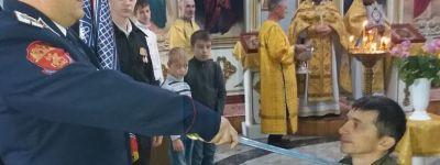 Присяга казаков Сретенского хуторского казачьего общества прошла в храме Покрова Пресвятой Богородицы