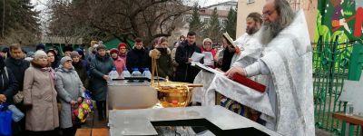 В Смоленском соборе города Белгорода в праздник Крещения Господня  был совершен чин Великого освящения воды