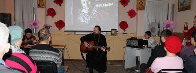 Грайворонский благочинный выступил на вечере в честь Юрия Визбора на «Перекрёстке духовности» в духовном центре в Грайвороне