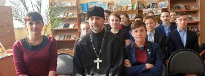 Духовно-познавательный час «Свет православной книги» состоялся в Городской библиотеке №1 в Валуйках