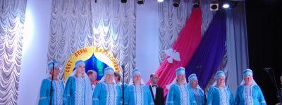 Фестиваль православной песни «Свет веры православной» в шестой раз  состоялся в Красногвардейском районе