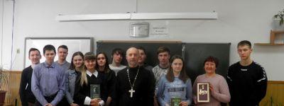 Беседа батюшки с десятиклассниками «Духовные книги – книги о главном» состоялась в школе №1 в Валуйках