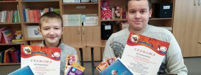 Ребята из Красненского благочиния стали призёрами областного этапа Всероссийского конкурса «Неопалимая купина»