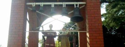 Праздничный колокольный звон состоялся во всех храмах Губкинской епархии в День Крещения Руси