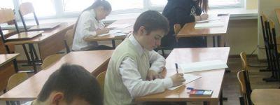 19 учеников белгородской православной гимназии вышли в финал всероссийской олимпиады школьников «В начале было Слово…»