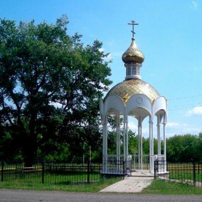 Поминальная часовня памяти Покрова Пресвятой Богородицы в селе Гусёк-Погореловка