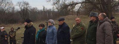 В Щелоково провели митинг, посвященный захоронению останков воинов Великой Отечественной