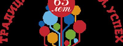 Семинар по вопросам преподавания православия в школах проведут в Белгородском институте развития образования