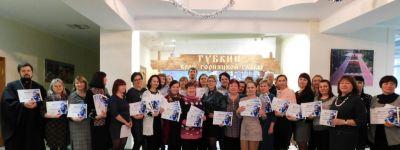 Всех участников выставки «Чудо Рождества» в Губкине наградили