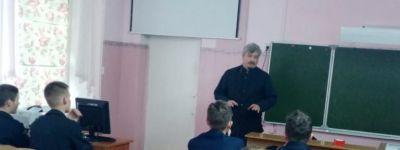 О нравственных ориентирах в современном обществе рассказал школьникам краснояружский благочинный