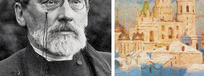 «Православное Осколье» рассказало о великом православном мыслителе Константине Леонтьеве к  190-летия со дня его рождения