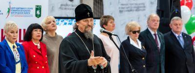 Воспитывать крепость духа призвал православных митрополит Белгородский на  форуме юных паралимпийцев